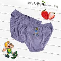 4条装 金丰田可爱卡通棉质儿童内裤 儿童节礼品 男童内衣3152两条装混色