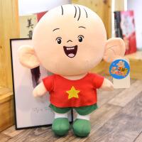 六一儿童节520大耳朵图图公仔毛绒玩具可爱小男孩布娃娃玩偶送女孩生日礼物儿童 大耳朵图图