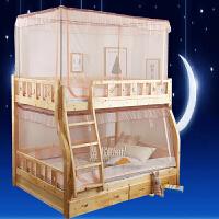 学生宿舍拉链蚊帐1.2m/1.35/1.5米上下铺儿童高低床双层床定制 其它
