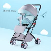 约吉罗婴儿推车可坐可躺超轻便携式折叠小宝宝四轮儿童口袋手推车