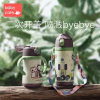 babycare儿童保温杯带吸管防摔外出携带宝宝喝水杯子婴儿保温水壶