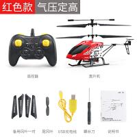 20181114044936171充电儿童耐摔撞航模飞行器男孩无人机玩具直升飞机