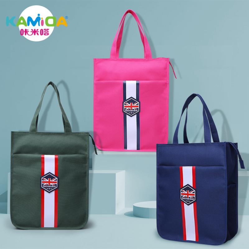 儿童手提补课包美术包拎包小学生补习袋大容量男女童补习包
