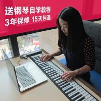 20190701145329055手卷钢琴88键加厚充电蓝牙麦克风版MIDI键盘学生便携式电子琴