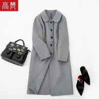 【1件3折到手价:239元】高梵新款女士纯色长款羊毛呢大衣舒适休闲御寒