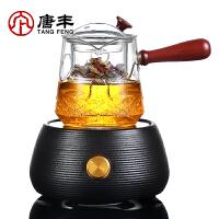 唐�S玻璃蒸煮茶器浮雕�劝巡�丶矣没ú萃该髋莶�仉��崽�t茶�t