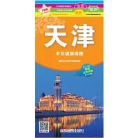 新版天津市交通旅游图
