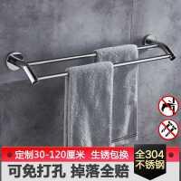 免打孔毛巾架浴室挂杆304不锈钢置物架挂架毛巾双杆卫生间毛巾杆