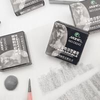 马利牌强粘性可塑性橡皮美术素描高光软泥可拉丝C6242学习像皮擦绘图美术专用无碎屑可素可朔不留痕塑形