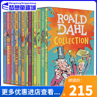 #Roald Dahl 罗尔德达尔 进口英文原版小说 16本 青少年课外阅读 章节书 查理和巧克力工厂好心眼巨人了不起的