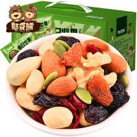 憨豆熊每日坚果25g*30包 干湿分区礼盒装混合果仁休闲零食