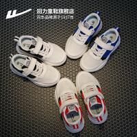 【3折价:69元】回力童鞋旗舰店儿童运动鞋秋新款男童休闲鞋子大小童鞋子