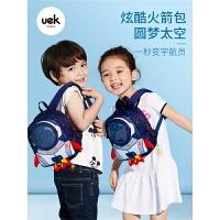 1-3-6岁男女宝宝背包幼儿园儿童背包婴幼儿童小书包背包