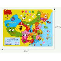 益智玩具 智力开发 朵莱 木制中国世界拼图少儿版 早教拼板拼图玩具 木质拼图 中国地图