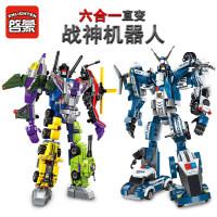 启蒙积木5男孩拼装变形合体金刚机器人6-8岁儿童玩具战神组合套装抖音