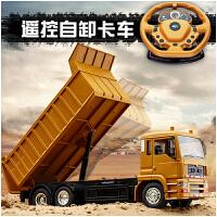 遥控货车自卸儿童翻斗车遥控大货车自卸卡车混泥土搅拌车模型充电动男孩工程车儿童玩具车