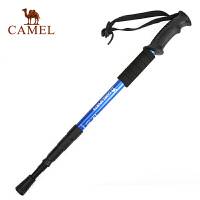 camel骆驼户外登山杖 四节轻质直柄登山专用手杖 户外用品
