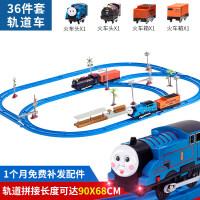 轨道车托马斯小火车套装4儿童电动8男孩3-5-6周岁7玩具礼物 36件套 官方标配