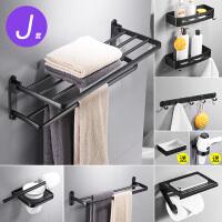 免打孔欧式毛巾架浴巾架太空铝黑色卫生间置物架卫浴室挂件套装