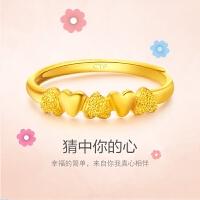 周大福 猜中你的心足金婚嫁黄金戒指(工费:48计价)F146542