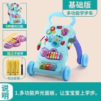 宝宝学走路手推车多功能防侧翻6-18个月男宝宝婴儿学步推车助步车