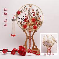 婚礼团扇diy材料包古风新娘中式结婚喜扇永生花秀禾婚扇手工扇子