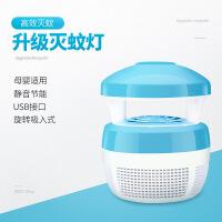 【好�】usb�缥�綮o音�蚊器家用室�仍�D��盒『⑽�蚊�缦��粢�吖怆�子�o�射插�式紫外�物理光催