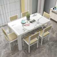 餐桌家用小户型现代简约大理石纹钢化玻璃餐桌椅组合长方形吃饭桌