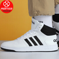 Adidas/阿迪达斯男鞋新款高帮运动鞋舒适透气轻便耐磨休闲鞋板鞋FY8617