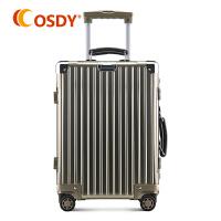 【全新升级铝镁合金款】osdy高端铝镁合金拉杆箱23寸行李箱万向轮旅行箱