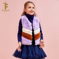 法纳贝儿童装18秋冬新款女童毛绒马甲时尚撞色棉质保暖背心EH4B03