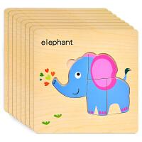 宝宝积木动手动脑拼板早教益智玩具幼儿童3D立体木质拼图