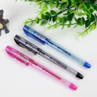 开学必备文具 晨光文具 中性笔AGPK3704 0.5 办公用品