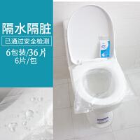 一次性马桶垫产妇女旅游防水坐便套住院用品酒店厕所塑料坐垫器