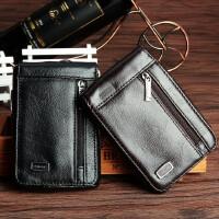 男士腰包牛皮手机包卡包穿皮带小腰包商务休闲包