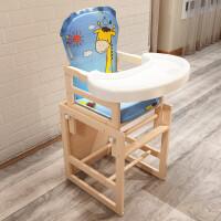 华子儿童餐椅实木多功能宝宝椅学习桌可调节婴儿餐椅可货贴牌