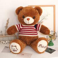 【品牌特惠】抱抱熊玩偶小号公仔泰迪熊猫布娃娃女孩生日可爱狗熊毛绒玩具大熊