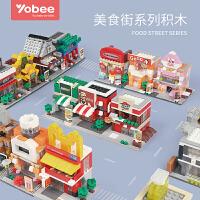 儿童益智拼装玩具男孩礼物6-8-10-12岁 小颗粒积木迷你街景