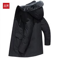 【1件3折到手价:443元】男装中长款羽绒服2019冬季新款连帽毛领保暖加厚青年外套男