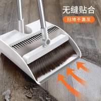 扫把套装家用扫帚簸箕组合笤帚刮水卫生间扫地神器不粘头发塑料