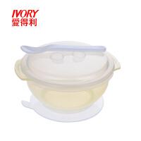 训练碗婴儿吸盘式PP塑料新生儿训练碗带勺宝宝辅食碗ADL 颜色随机