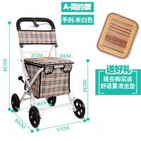 20190826232143024折叠购物车座椅可坐四轮买菜助步可推小拉车老人手推车