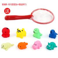 �和�洗澡玩具����玩水�蛩�捏捏叫玩具女孩��很��z小�游锲�浮玩具�P�� B款8只捏捏叫 送�W勺