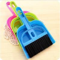 迷你桌面簸箕小扫把套装 清洁刷 键盘连铲刷 小扫帚