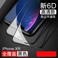 iPhoneX钢化膜XR苹果Xs手机贴膜iPhoneXsMax全屏覆盖防防窥iPhoneXR蓝光