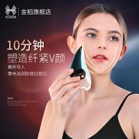 金稻瘦脸仪神器导入脸部按摩器v脸美容提拉紧致法令纹面部刮痧板KD817-1渐变色