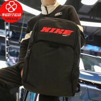Nike/耐克双肩包男包女包新款休闲包学生书包旅行包运动背包CU9488-010