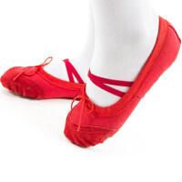 男女软底练功鞋帆布瑜伽猫爪鞋形体跳舞鞋芭蕾舞鞋儿童舞蹈鞋