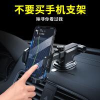 车载手机架汽车用导航支架吸盘式通用车内车上支驾支撑仪表台