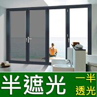 家用隔热膜玻璃贴膜窗户遮阳不透明窗纸太阳膜挡光黑色遮光纸情人节礼物